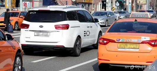 [사진]타다 '택시 서비스 가능할까?'