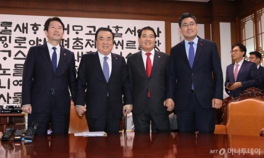 [사진]국회의장 만난 이인영-심재철-오신환