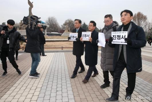 [사진]진정서 들고가는 DLF사태 피해자들
