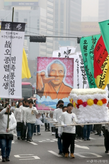 [사진]故 오종렬 의장 영결식 '마지막 가두행진'