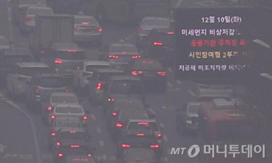 [사진]답답한 서울 공기