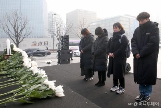 [사진]故 오종렬 의장 영결식 찾은 시민들