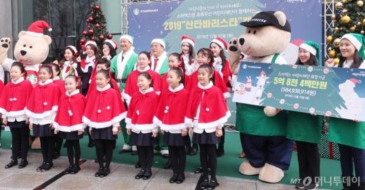 [사진]연말 소외계층 아동 후원 '2019 산타바리스타 캠페인'