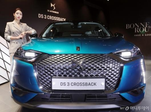 [사진]콤팩트 SUV 'DS3 크로스백' 출시