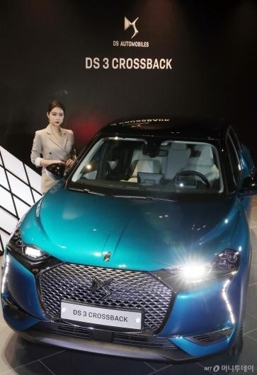[사진]DS오토모빌, 프리미엄 콤팩트 SUV 'DS3 크로스백' 출시