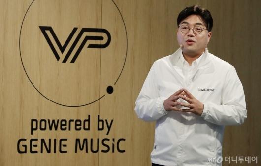 [사진]가상형 실감음악 서비스 'VP' 출시