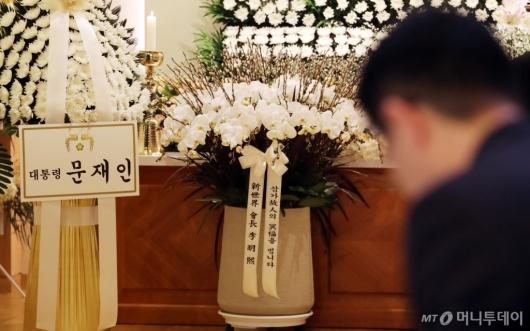 [사진]김우중 전 회장 빈소에 놓인 문재인 대통령 조화