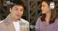 박연수, 토니 정과 첫 데이트…아이들 반응은