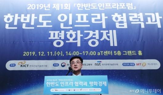[사진]'한반도인프라포럼' 개회사 하는 한승헌 원장