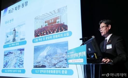 [사진]'한반도인프라포럼' 기조강연하는 김연철 장관