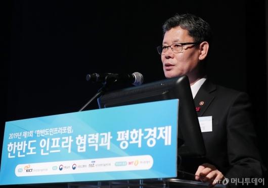 [사진]기조강연 하는 김연철 장관