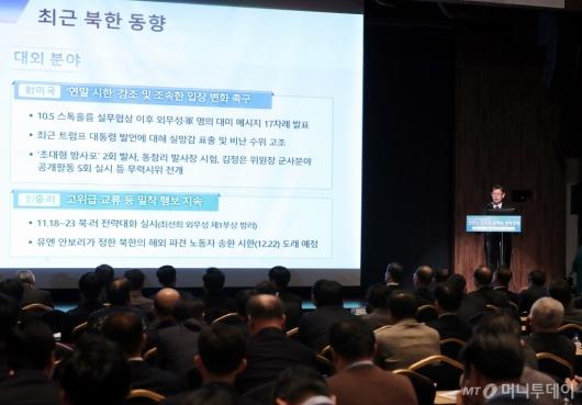 [사진]김연철 장관 '한반도인프라포럼' 기조강연