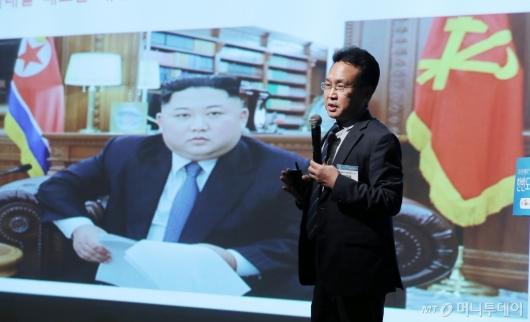 [사진]'한반도인프라포럼' 발표하는 임을출 교수