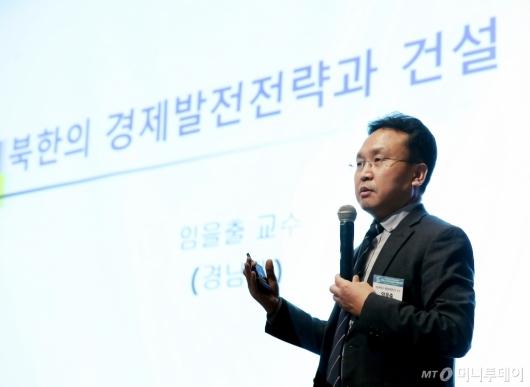 [사진]발표하는 임을출 교수