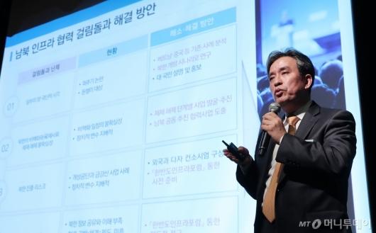 [사진]'한반도인프라포럼' 발표하는 김병석 위원장
