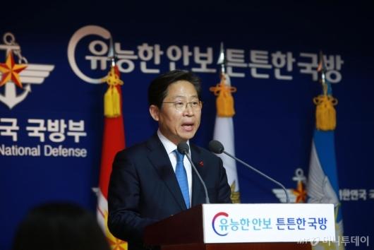 [사진]'4개 폐쇄 미군기지 즉시 반환, 용산기지도 절차 협의 개시'