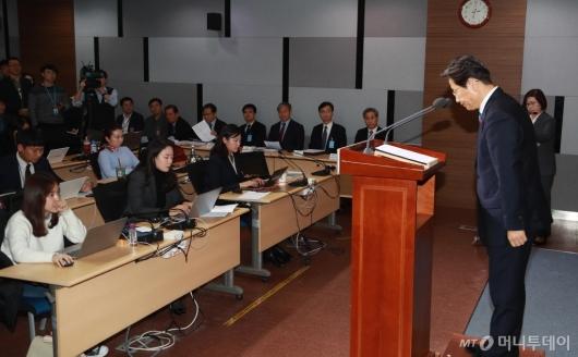 [사진]주한미군기지 반환 관련 관계 부처 합동 브리핑