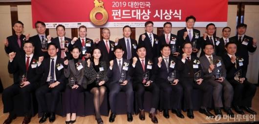 [사진]2019 대한민국 펀드대상 시상식