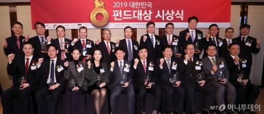[사진]2019 펀드대상, 영광의 수상자들