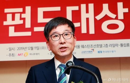 [사진]축사하는 김도인 금감원 부원장보