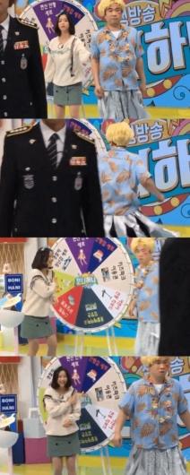 보니하니, 미성년자에 주먹·'리스테린' 유흥업소 욕설(종합)