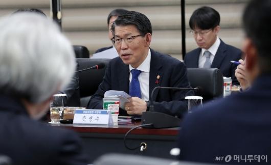 [사진]DLF사태 관련 은행장 간담회 주재하는 은성수 위원장
