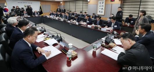 [사진]금융위 'DLF사태 관련 시중은행장 간담회'