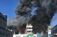 인천 공장 화재…소방관 포함 6명 화상