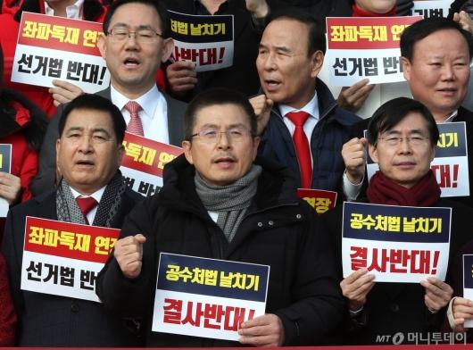 [사진]구호 외치는 황교안 대표