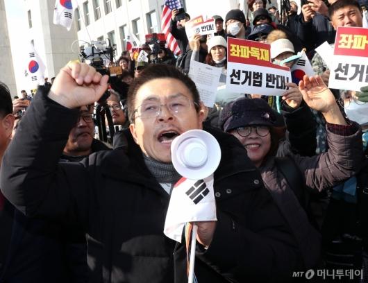 [사진]규탄대회 갖는 황교안 대표