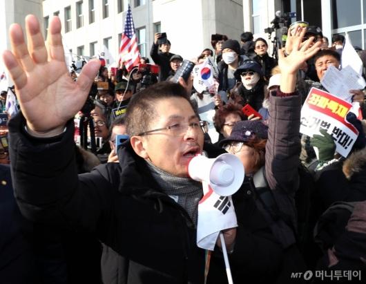 [사진]지지자들과 함께 규탄대회 갖는 황교안
