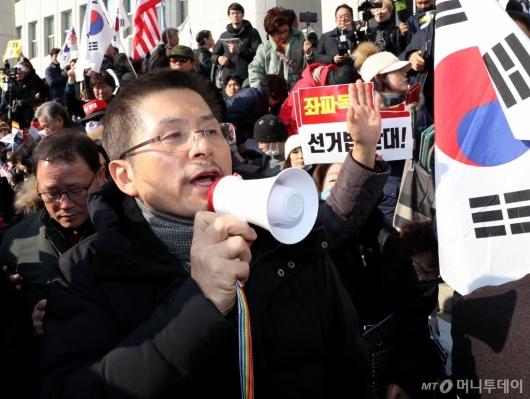 [사진]황교안, 지지자들과 함께 규탄대회