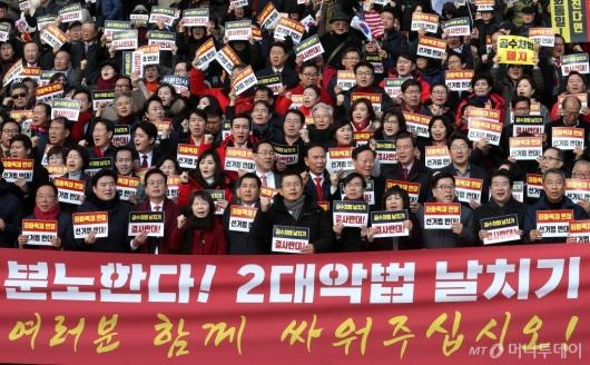 [사진]자유한국당, 공수처법 선거법 날치기 저지 규탄대회