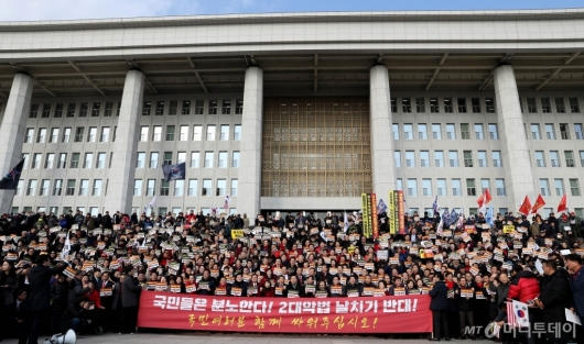 [사진]한국당, 공수처법 선거법 날치기 저지 규탄