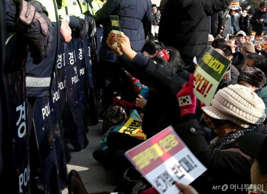 [사진]공수처-선거법 날치기 저지 규탄대회