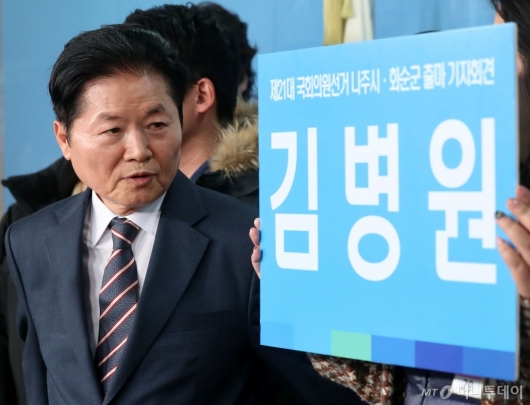 [사진]총선 출마 선언하는 김병원 농협 회장