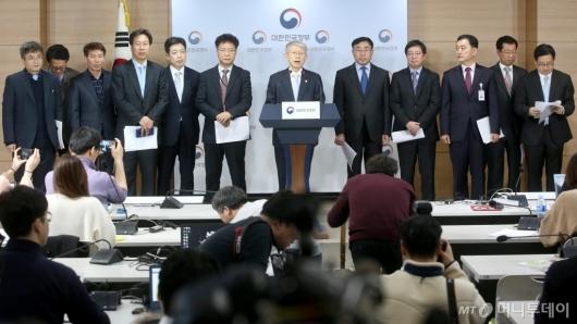 [사진]최기영 장관, 인공지능 국가전략 발표