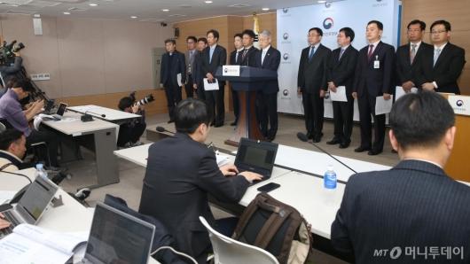 [사진]과기부, 인공지능 국가전략 발표