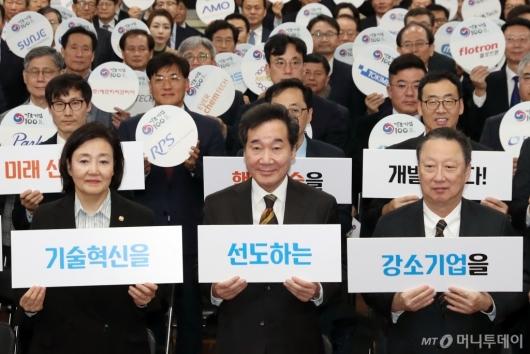[사진]'기술혁신 선도하는 강소기업 응원합니다'
