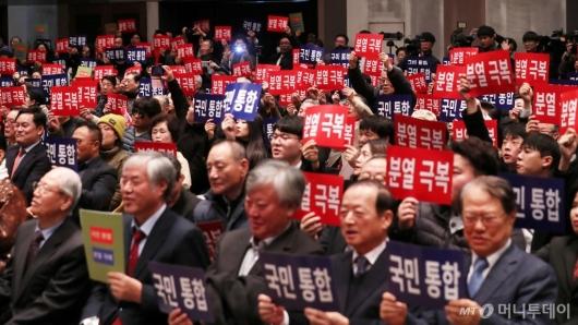 [사진]국민통합연대 창립대회 개최