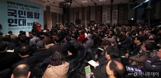 [사진]국민통합연대 창립대회