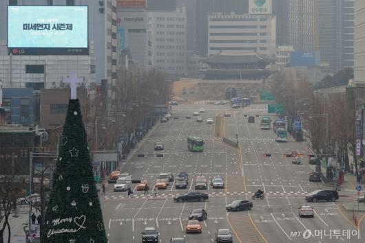[사진]초미세먼지 낀 성탄절