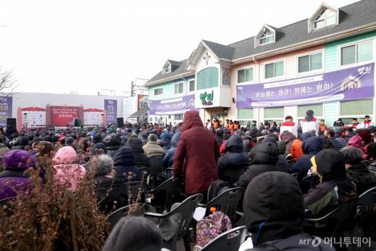 [사진]다일공동체, 32번째 거리성탄예배 개최