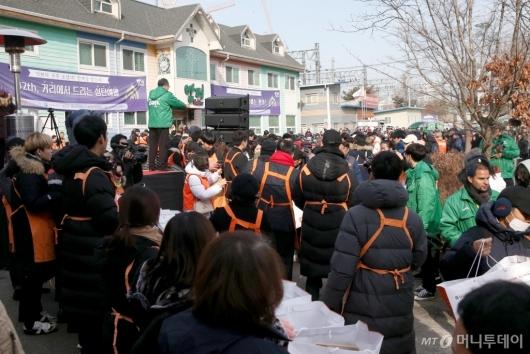 [사진]다일공동체 '이번 겨울도 함께 나눠요'