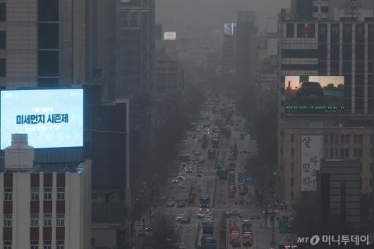 [사진]초미세먼지로 답답한 서울 도심