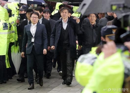 [사진]영장실질심사 받는 조국 전 법무부 장관
