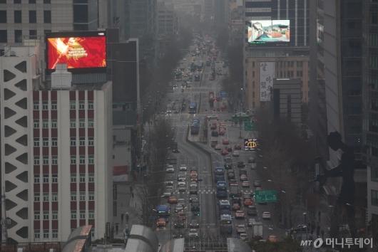 [사진]초미세먼지 내려앉은 서울 도심