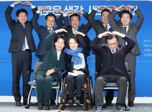[사진]민주당 총선 1호 인재영입식