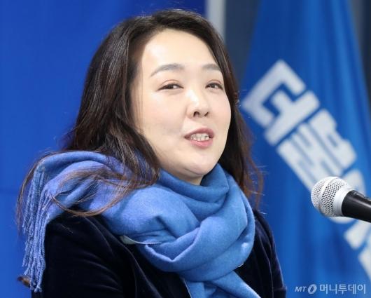 [사진]민주당 총선 인재영입 1호 최혜영 교수