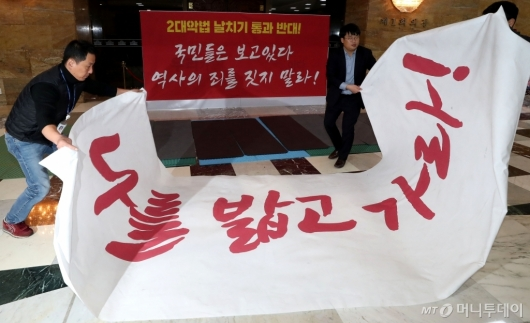 [사진]한국당, 로텐더홀 농성 철수